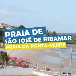 Praia de São José de Ribamar, Praia da Ponta-verde